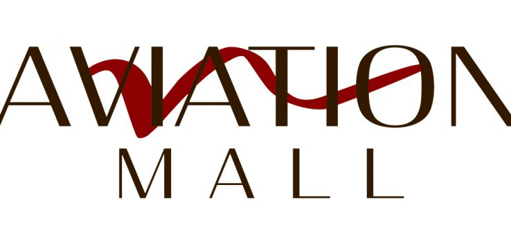 aviation mall logo